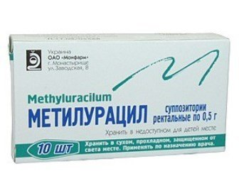 Метилурацил свечи во влагалище